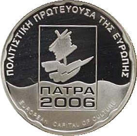 EURO - Commemorative (2002-present)