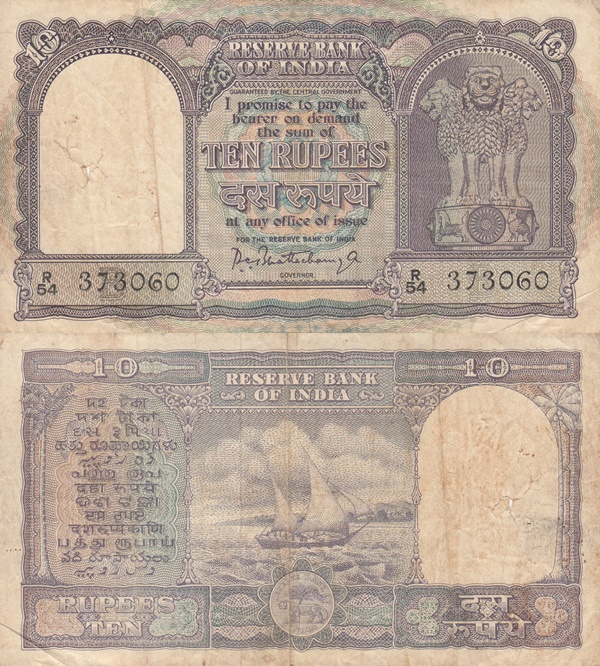 First Issue - Reserve Bank of India - 10 Rupees