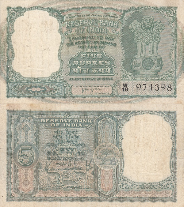 First Issue - Reserve Bank of India - 5 Rupees