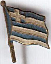 Steagul și stema