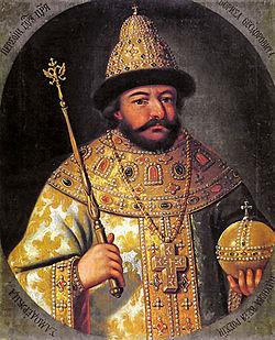 Boris Godunov (1598-1605)