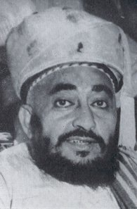 Kingdom of Yemen - Ahmad bin Yahya (1948-1962)