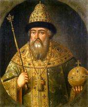 Vasili IV (1606-1610)