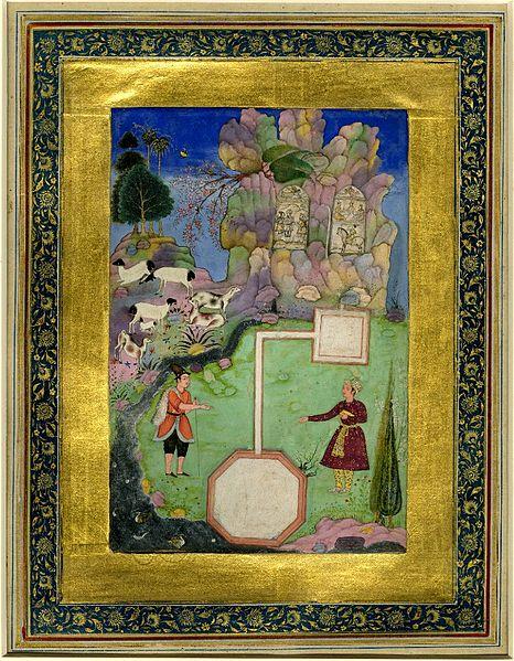 Khosrau II (590-628)