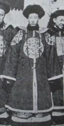 Guangxu (1875-1908)