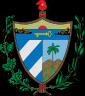 Cuban Convertible Peso (1994-present)
