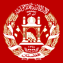 Islamic Republic (2001-present)