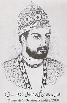 Delhi Sultanate - Alauddin Khilji (1296-1316)