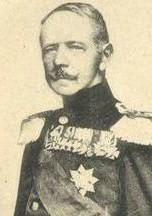 Grand Duchy Saxe-Weimar-Eisenach - Charles Alexander (1853-1901)