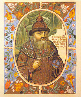 Michael of Russia (1613-1645)