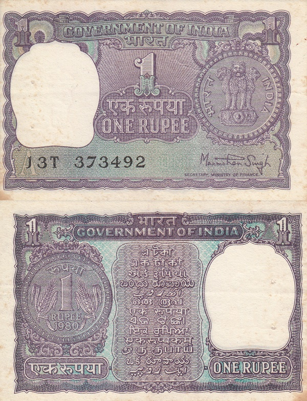 Government of India - 1966-1980 Issue - 1 Rupee