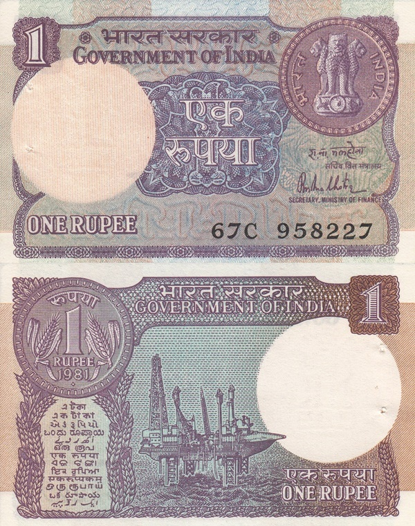 Emisiunea 1981-1994 - 1 Rupee (Government of India)
