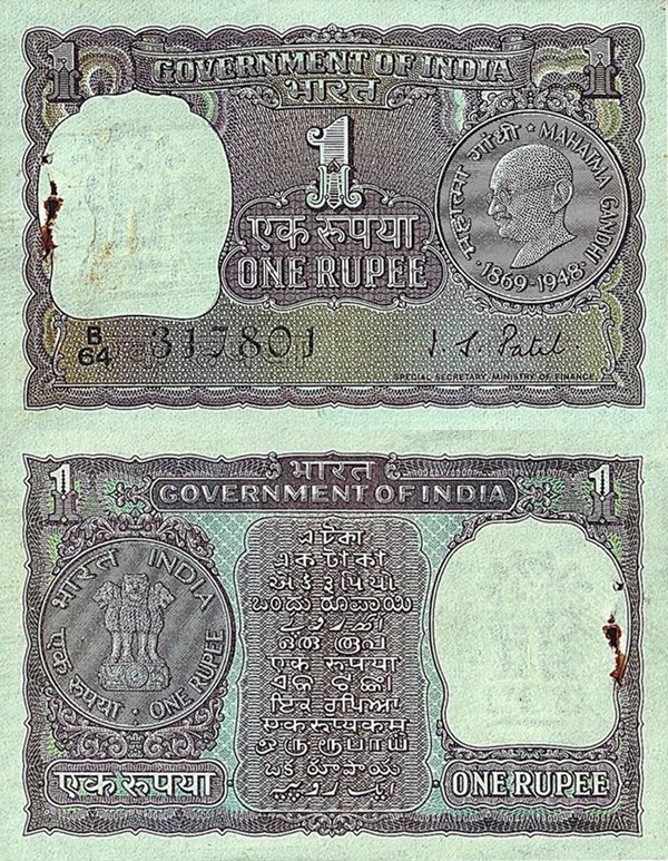 Government of India - Commemorative Issue 1969 (ND)