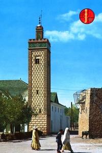 Imouzzer Kandar