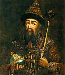 Ivan IV the Terrible (1533-1584)