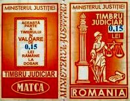 Judiciare
