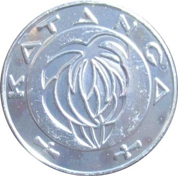 Katanga - 2017