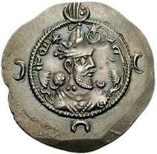 Khosrau I (531-579)