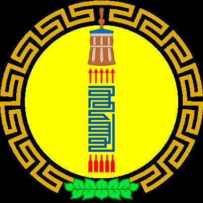 Chöwsgöl-Aimag (Provincie) (Хөвсгөл аймаг)