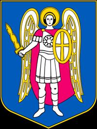 Kiev (Київ)