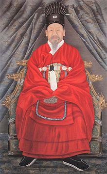 Kuang Mu (1863-1897) King