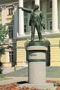 Russia - Leningrad
