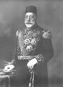Mehmed V (1909-1918)