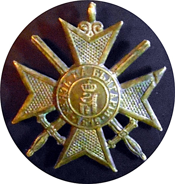 military decoration