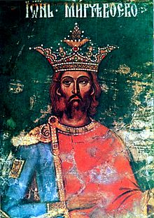 Mircea I the Elder (1386-1418)