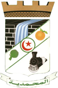 Mohammadia