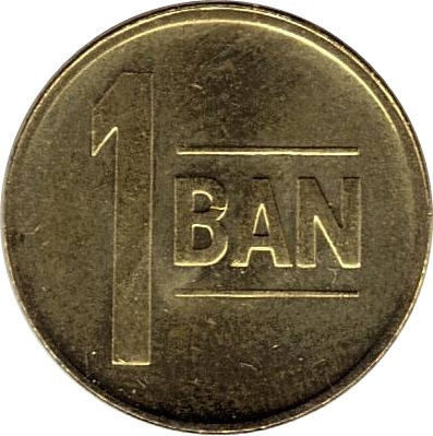 Monetary Reform (2005-present)