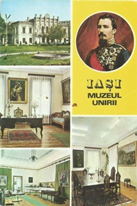 Museum of the Union  - Iasi