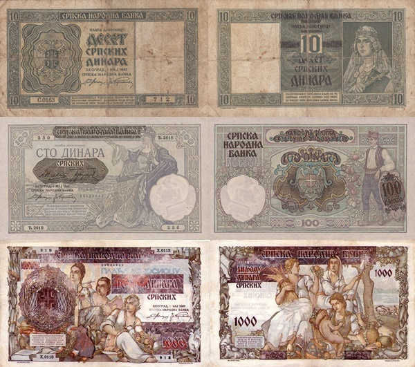 National Bank - 1941 Provisional Issue