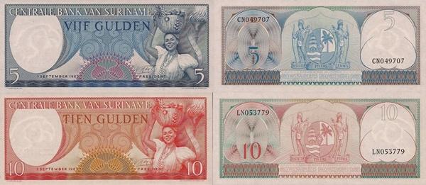Banca Nationala - Emisiunea 1963