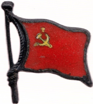 National emblem