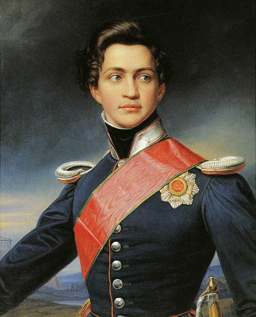 Otto I (1832-1862)