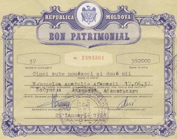 Patrimonial vouchers (Bonuri patrimoniale)