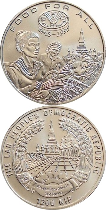 Peooles Democratic Republic - Commemorative 1975-2019