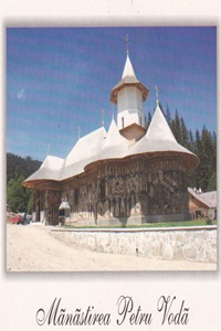 Mănăstirea Petru Vodă