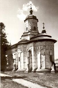 Mănăstirea Probota