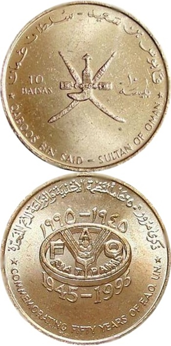 Qaboos bin Said - Commemorative 1975-2019