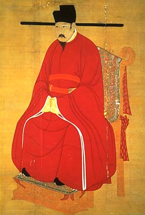 Renzong of Song (1022-1063)
