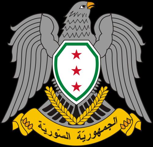 Republic (1946-1957)