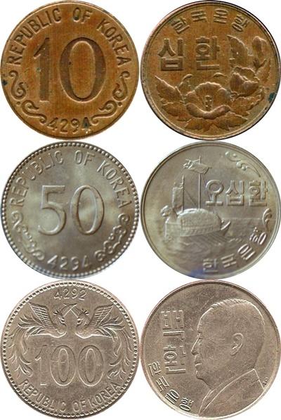 Republic - 1959-1961