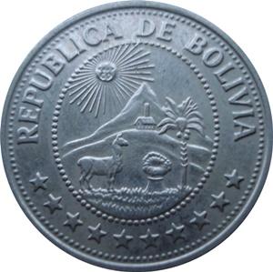 Republic - 1965-1980
