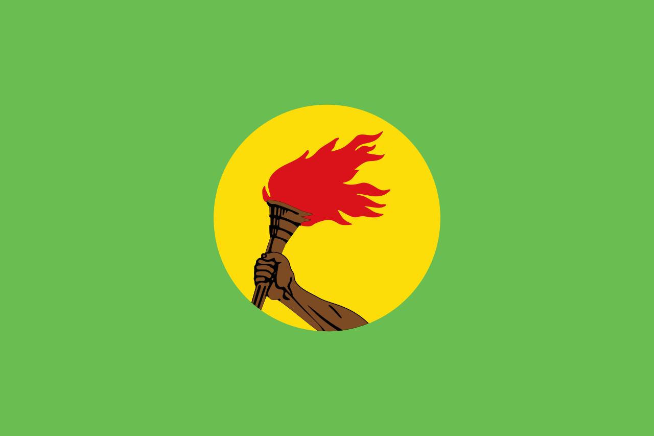Republica  (1971 - 1997)