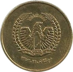 Republica (1973-1978)