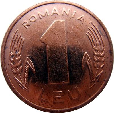 Republic (1990-2005)