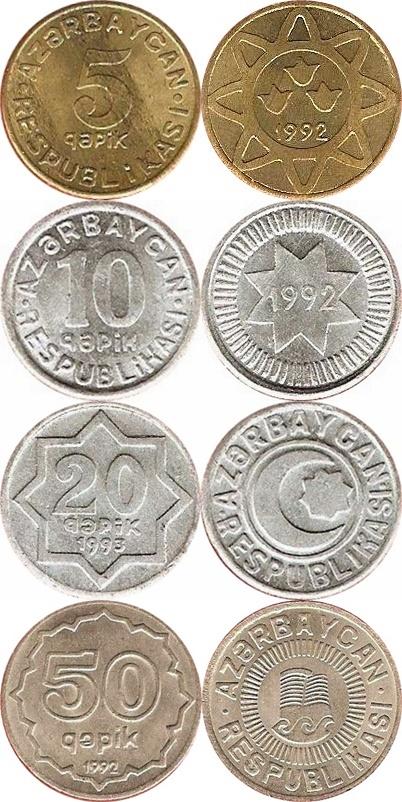 Republic - 1992-1994