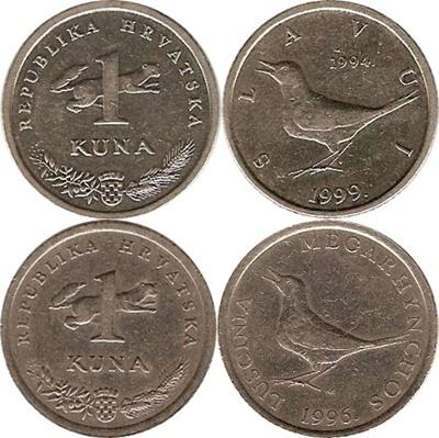 Republică - 1993- - 1 Kuna